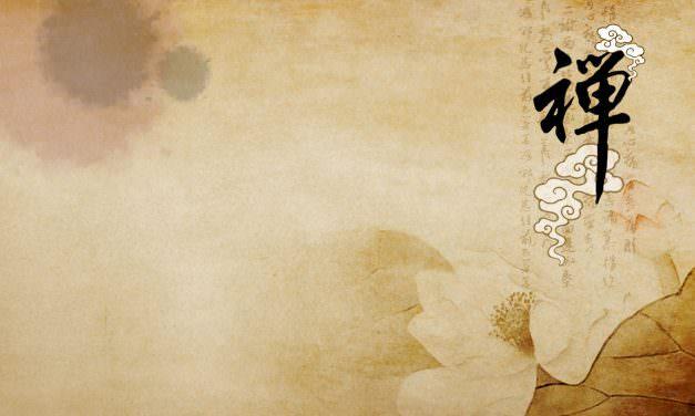 """阿姜查禅师:我们可能至死都见不到""""法"""